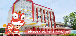 Night and Day Chinese New Year Package